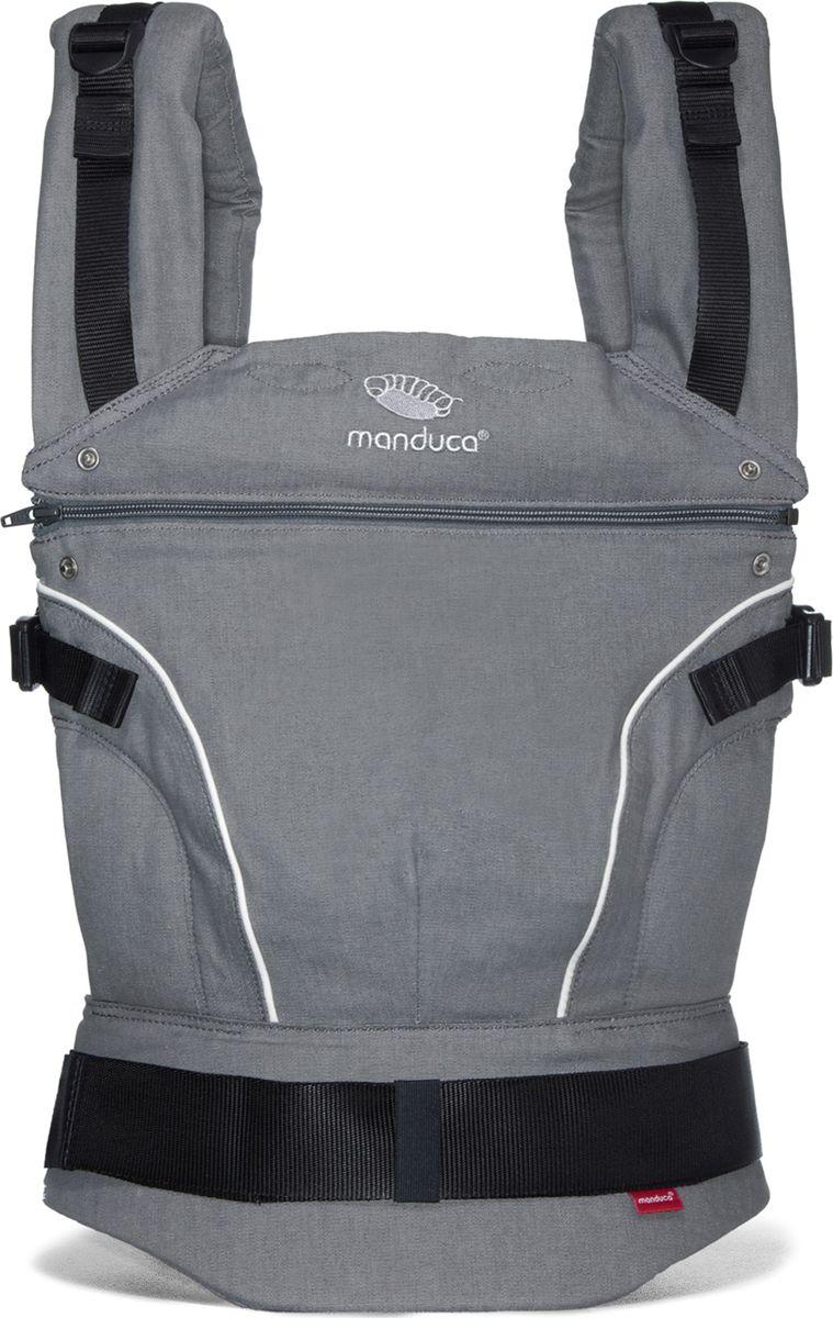 Manduca Слинг-рюкзак PureCotton цвет серый - Рюкзаки, слинги, кенгуру