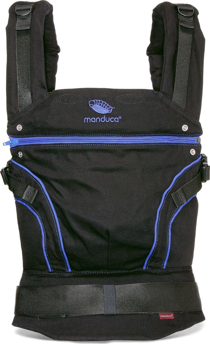 Manduca Слинг-рюкзак BlackLine AbsoluteBlue с накладками - Рюкзаки, слинги, кенгуру