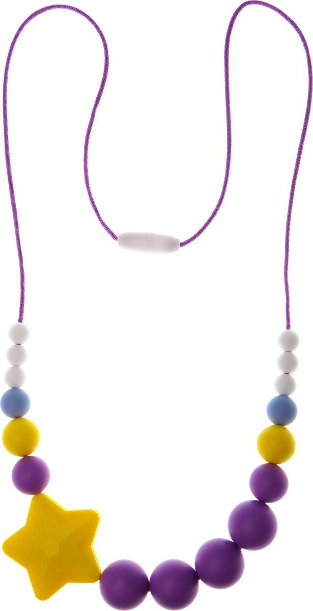 МАМидея Силиконовые бусы Аврора цвет желтый фиолетовый бусы длинные из содалита россыпи