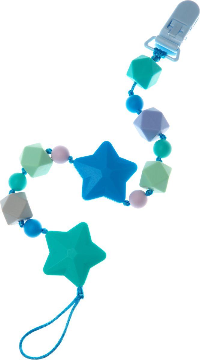 МАМидея Держатель на клипсе Звездопад цвет бирюзовый - Все для детского кормления