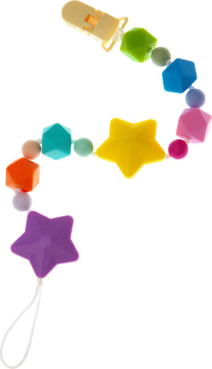 МАМидея Держатель на клипсе Звездопад цвет фиолетовый - Все для детского кормления