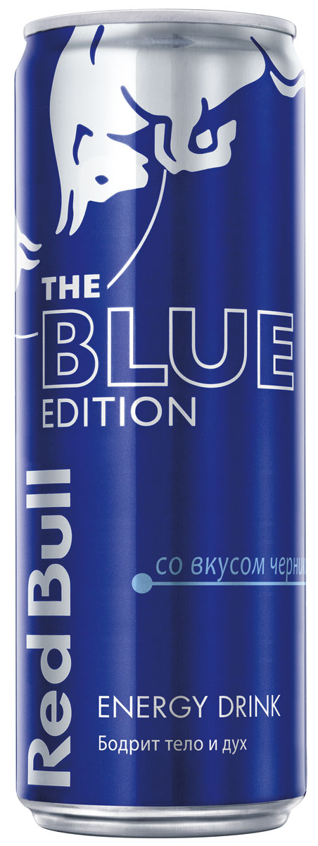Red Bull Blue Edition энергетический напиток, 0,355 млRB211452Безалкогольный тонизирующий (энергетический) газированный напиток, специально разработанный для лиц, подвергающихся значительным психо-эмоциональным и физическим нагрузкам. Он незаменим в самых разных ситуациях: при занятии спортом, напряженной работе, за рулем и на вечеринках. Повышает работоспособность, повышает концентрацию внимания и скорость реакции, поднимает настроение, ускоряет обмен веществ. Секрет эффективности Red Bull состоит именно в сочетании всех компонентов, входящих в ее состав.