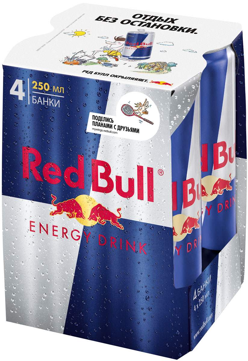 Red Bull энергетический напиток, 4 шт по 250 млRB211709Безалкогольный тонизирующий (энергетический) газированный напиток, специально разработанный для лиц, подвергающихся значительным психо-эмоциональным и физическим нагрузкам. Он незаменим в самых разных ситуациях: при занятии спортом, напряженной работе, за рулем и на вечеринках. Повышает работоспособность, повышает концентрацию внимания и скорость реакции, поднимает настроение, ускоряет обмен веществ. Секрет эффективности Red Bull состоит именно в сочетании всех компонентов, входящих в ее состав.
