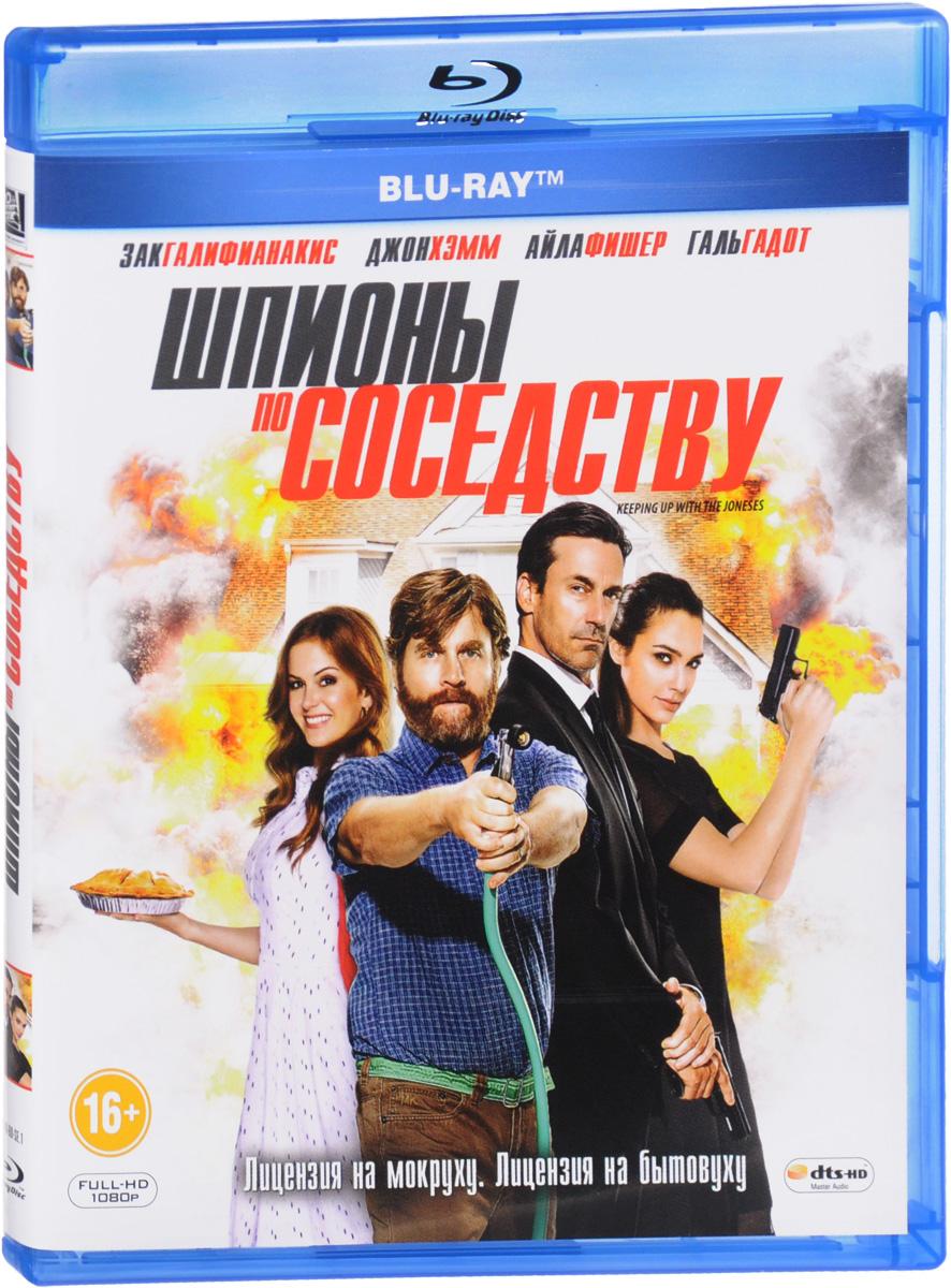 Шпионы по соседству (Blu-ray) новые времена blu ray