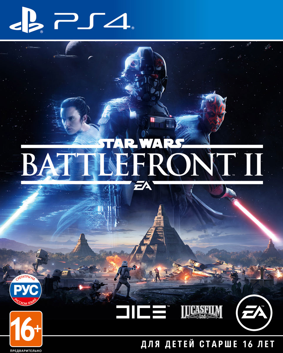 Zakazat.ru: Star Wars: Battlefront 2 (PS4)