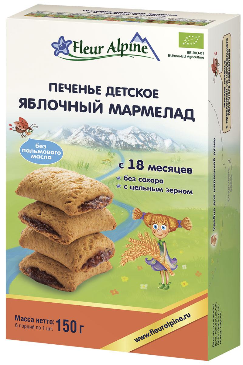 Fleur Alpine Organic Яблочный мармелад печенье детское, с 18 месяцев, 150 г fleur alpine organic с какао печенье детское с 9 месяцев 150 г