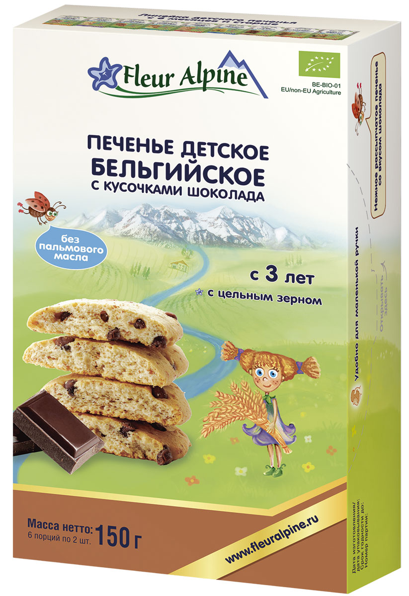 Fleur Alpine Organic Бельгийское с кусочками шоколада печенье детское, с 3 лет, 150 г печенье fleur alpine батончик детский органик овсяный с яблоком и абрикосом с 3 х лет 23 г