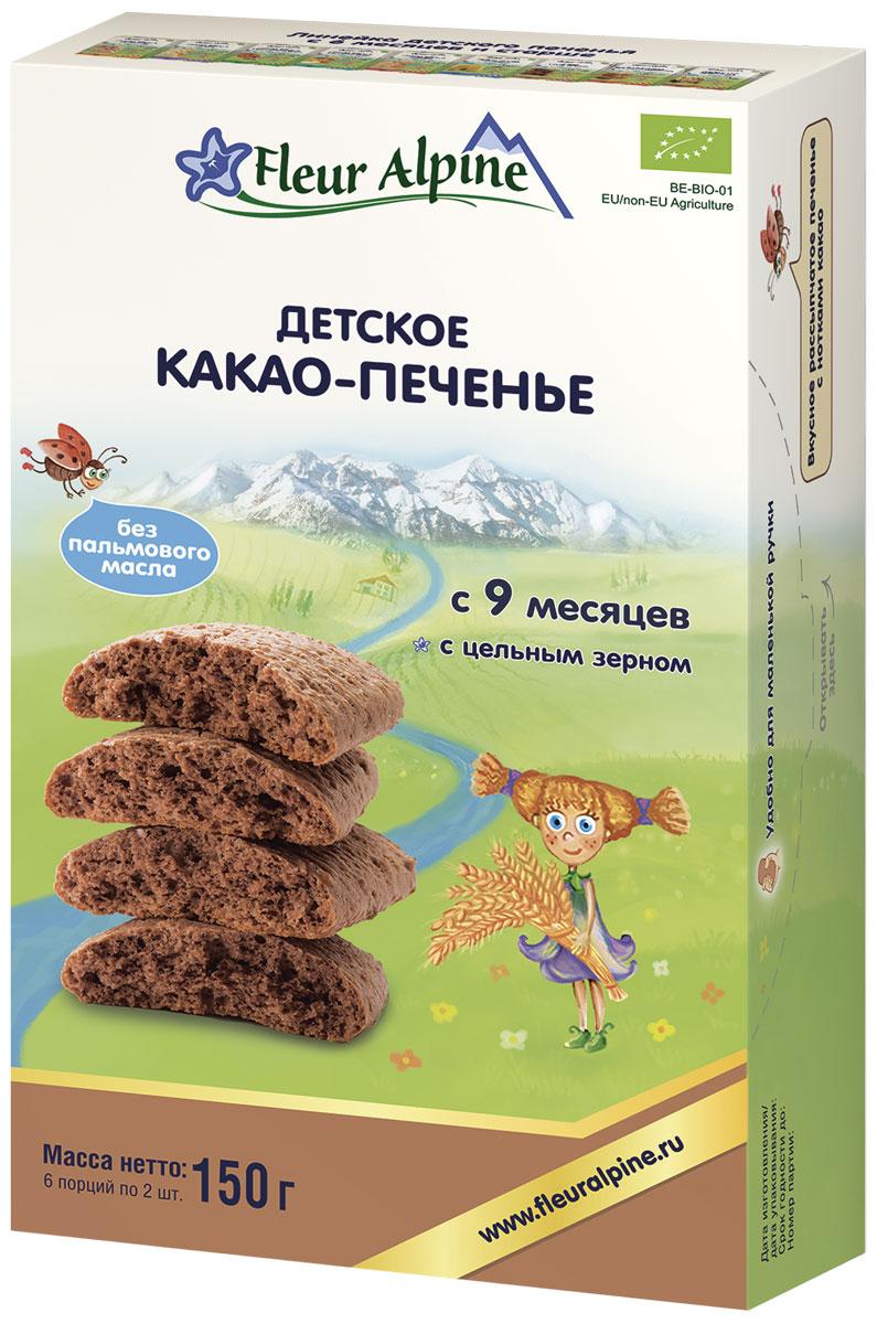 Fleur Alpine Organic С какао печенье детское, с 9 месяцев, 150 г слодыч знайка зазнайка печенье растворимое 300 г