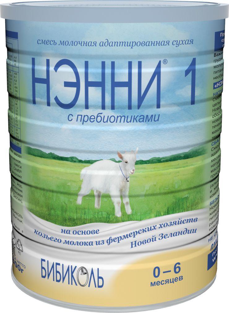 Нэнни 1 с пребиотиками молочная смесь на основе козьего молока, с рождения, 400 г нэнни 3 смесь молочная сухая на основе козьего молока от 1 года 400г