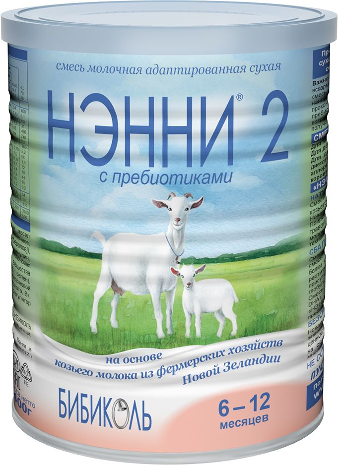 Нэнни 2 с пребиотиками молочная смесь на основе козьего молока, с 6 месяцев, 400 г нэнни смесь молочная нэнни классика 400 г с 0 12 мес