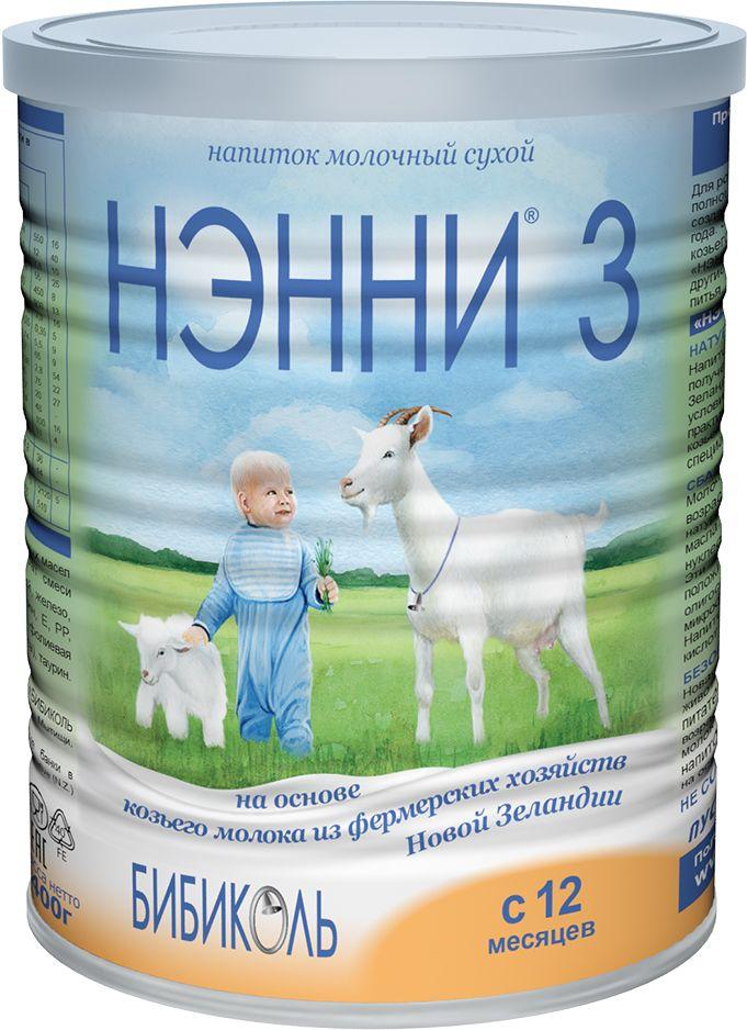 Нэнни 3 молочный напиток на основе козьего молока, с 12 месяцев, 400 г9421025230776НЭННИ 3На основе натурального козьего молокаСухой молочный напиток для детей от 1 годаПРОДУКТ МОМЕНТАЛЬНОГО ПРИГОТОВЛЕНИЯдля детского питанияДети, склонные к острым аллергическим реакциям, должны получать любые молочные смеси под наблюдением врача.ДЛЯ КОГО СОЗДАНЫ СМЕСИ НЭННИ:• Для здоровых детей;• Для детей с непереносимостью белков коровьего молока и риском развития пищевой аллергии.СМЕСИ НЭННИ - 5 ФАКТОРОВ ОПТИМАЛЬНОГО ВЫБОРА:• Питательная ценностьЦенность козьего молока признается многими культурами на протяжении веков. Козье молоко переваривается значительно легче, чем коровье и не перегружает пищеварительную систему. Однако детям раннего возраста употребление цельного козьего молока не рекомендуется. Именно поэтому был создан молочный напиток НЭННИ 3 для детей старше одного года. Это уникальный продукт, сочетающий полезные свойства натурального цельного козьего молока и требования стандартов детского питания. Молочный напиток НЭННИ 3 – ценный источник белков, кальция, железа и других минералов и витаминов.• Приятный сливочный вкусИногда козье молоко ассоциируется со специфическим запахом и вкусом. Смеси НЭННИ имеют мягкий сливочный вкус и нейтральный запах. Это достигается за счет высоких гигиенических стандартов содержания коз и современных технологий производства молока в Новой Зеландии.В молочный напиток НЭННИ 3 не добавляются подсластители. Единственным углеводом является лактоза – природный молочный сахар, поддерживающий здоровую микрофлору кишечника.• Возможность приготовления молочных блюдСмесь может быть использована как для питья, так и для приготовления различных блюд: каш, супов, омлетов, блинчиков. Рецепты детских блюд размещены на сайте www.bibicall.ru.• Экологическая чистотаНовая Зеландия - одна из самых экологически чистых стран в мире. Козочки, на основе молока которых созданы смеси НЭННИ, в течение всего года питаются свежей травой, в отличие от европейских коз,