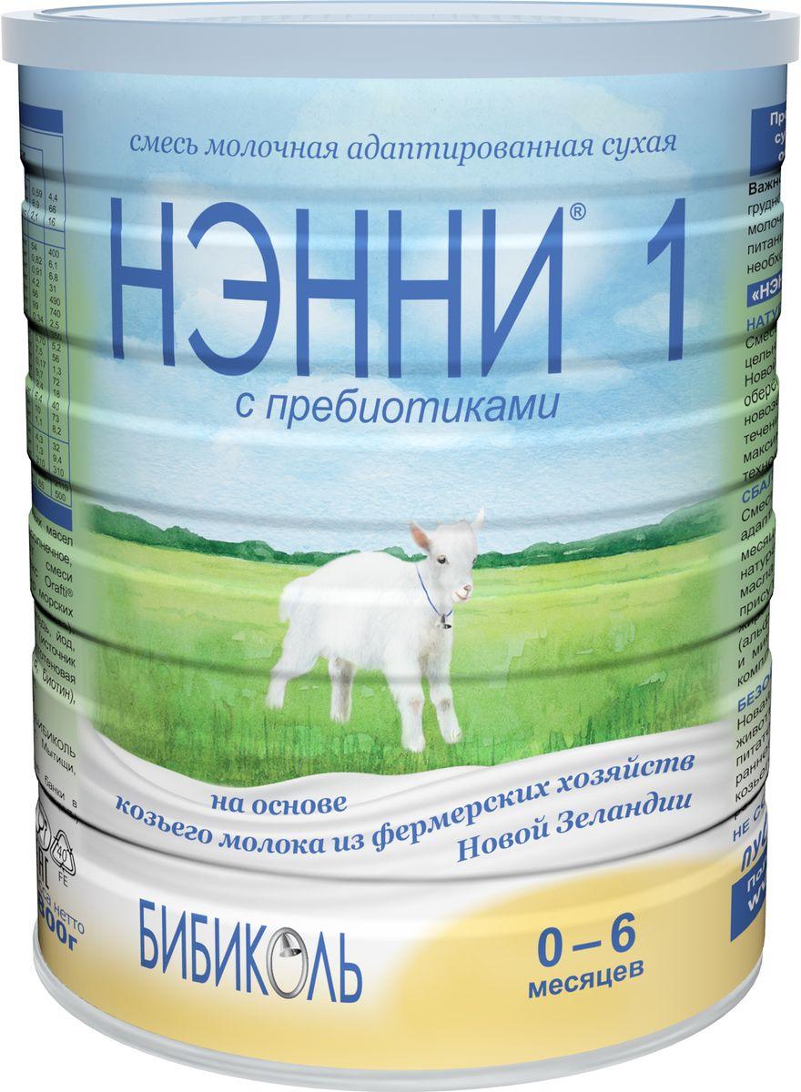 Нэнни 1 с пребиотиками молочная смесь на основе козьего молока, с рождения, 800 г
