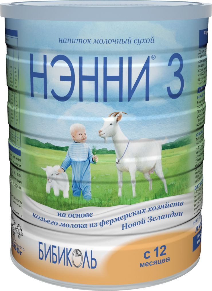 Нэнни 3 молочный напиток на основе козьего молока, с 12 месяцев, 800 г9421025231131НЭННИ 3На основе натурального козьего молокаСухой молочный напиток для детей от 1 годаПРОДУКТ МОМЕНТАЛЬНОГО ПРИГОТОВЛЕНИЯдля детского питанияДети, склонные к острым аллергическим реакциям, должны получать любые молочные смеси под наблюдением врача.ДЛЯ КОГО СОЗДАНЫ СМЕСИ НЭННИ:• Для здоровых детей;• Для детей с непереносимостью белков коровьего молока и риском развития пищевой аллергии.СМЕСИ НЭННИ - 5 ФАКТОРОВ ОПТИМАЛЬНОГО ВЫБОРА:• Питательная ценностьЦенность козьего молока признается многими культурами на протяжении веков. Козье молоко переваривается значительно легче, чем коровье и не перегружает пищеварительную систему. Однако детям раннего возраста употребление цельного козьего молока не рекомендуется. Именно поэтому был создан молочный напиток НЭННИ 3 для детей старше одного года. Это уникальный продукт, сочетающий полезные свойства натурального цельного козьего молока и требования стандартов детского питания. Молочный напиток НЭННИ 3 – ценный источник белков, кальция, железа и других минералов и витаминов.• Приятный сливочный вкусИногда козье молоко ассоциируется со специфическим запахом и вкусом. Смеси НЭННИ имеют мягкий сливочный вкус и нейтральный запах. Это достигается за счет высоких гигиенических стандартов содержания коз и современных технологий производства молока в Новой Зеландии.В молочный напиток НЭННИ 3 не добавляются подсластители. Единственным углеводом является лактоза – природный молочный сахар, поддерживающий здоровую микрофлору кишечника.• Возможность приготовления молочных блюдСмесь может быть использована как для питья, так и для приготовления различных блюд: каш, супов, омлетов, блинчиков. Рецепты детских блюд размещены на сайте www.bibicall.ru.• Экологическая чистотаНовая Зеландия - одна из самых экологически чистых стран в мире. Козочки, на основе молока которых созданы смеси НЭННИ, в течение всего года питаются свежей травой, в отличие от европейских коз,