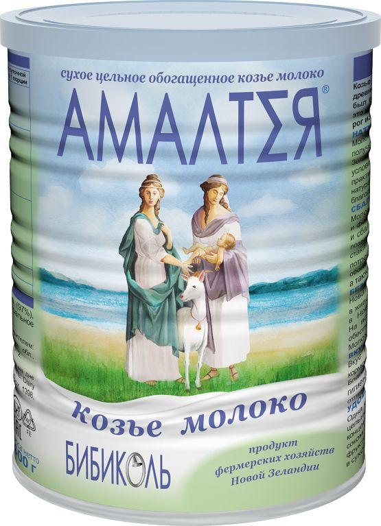 Амалтея молоко козье цельное сухое быстрорастворимое, 400 г9421025230752Козье молоко издавна считается эликсиром здоровья. Согласно древней легенде верховный греческий бог Зевс в младенчестве был вскормлен молоком козы Амалтеи. В благодарность за это коза была вознесена на небо, а ее рог стал олицетворять рог изобилия - неиссякаемый источник благоденствия. КОЗЬЕ МОЛОКО АМАЛТЕЯ – УНИКАЛЬНЫЙ ПРОДУКТ ИЗ НОВОЙ ЗЕЛАНДИИ: НАТУРАЛЬНО Молоко АМАЛТЕЯ производится из цельного козьего молока, полученного в фермерских хозяйствах Новой Зеландии. Новая Зеландия - страна с заботливо оберегаемой природой. Природные условия позволяют новозеландским козам питаться свежей травой практически в течение всего года. Ценные природные свойства натурального козьего молока максимально бережно сохранены благодаря специальной технологии производства. СБАЛАНСИРОВАННО Молоко АМАЛТЕЯ является природным источником кальция и фосфора в легкоусвояемой форме. Достаточное количество и сбалансированность этих микроэлементов в рационе питания позволяет сохранить здоровыми и крепкими зубы и кости. Один стакан АМАЛТЕИ обеспечивает около 20% от суточной потребности в кальции. Молоко АМАЛТЕЯ дополнительно обогащено витамином D для улучшения усвоения кальция, а также витаминами-антиоксидантами С и Е, и железом. БЕЗОПАСНО Новая Зеландия - страна с высокими стандартами качества в животноводстве и молочной промышленности. В этих отраслях в Новой Зеландии запрещено использовать гормоны роста. На всех этапах производства молока от дойки до упаковки обеспечивается непрерывный контроль качества и безопасности. Молоко АМАЛТЕЯ – безопасный молочный продукт. ВКУСНО Вкус и запах козьего молока зависит от породы коз, качества кормов, условий содержания животных и технологии переработки. Благодаря питанию преимущественно свежей травой и высоким гигиеническим стандартам молоко новозеландских коз отличается приятным сливочным вкусом и нейтральным запахом. УДОБНО Одна банка АМАЛТЕИ позволяет получить более трех литров цельног