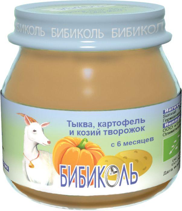 Бибиколь пюре тыква, картофель и козий творожок, с 6 месяцев, 80 г бибиколь пюре яблоко и козий творожок с 6 месяцев 80 г