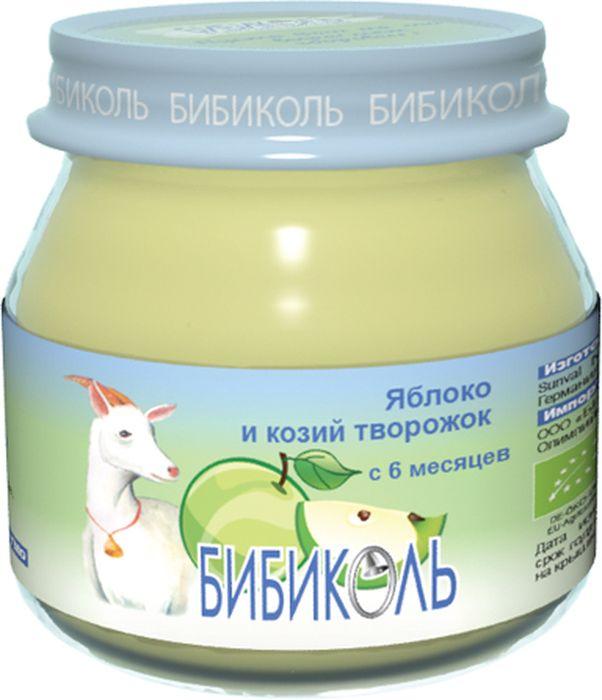 Бибиколь пюре яблоко и козий творожок, с 6 месяцев, 80 г4003246478493Пюре Бибиколь с козьим творогом и яблоком рекомендуется детям с 6 месяцев. Козий творог богат питательными веществами, он считается отличным источником кальция, а также фосфора. Продукт содержит в своем составе минеральные соединения магния, а также меди. Сочетание козьего творога и фруктов является идеальным для маленького ребенка. Яблоко улучшает состояние микрофлоры кишечника и способствует более полному усвоению кальция. За счет добавления творога к фруктовому пюре повышается общая калорийность блюда, что дает ребенку дополнительную энергию и более длительное чувство насыщения.