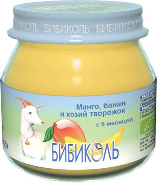 Бибиколь пюре манго, банан и козий творожок, с 6 месяцев, 80 г4003246478516Пюре Бибиколь с козьим творогом, манго и бананом рекомендуется детям с 6 месяцев. Козий творог богат питательными веществами, он считается отличным источником кальция, а также фосфора. Продукт содержит в своем составе минеральные соединения магния, а также меди. Сочетание козьего творога и фруктов является идеальным для маленького ребенка. Манго и банан улучшают состояние микрофлоры кишечника и способствуют более полному усвоению кальция. За счет добавления творога к фруктовому пюре повышается общая калорийность блюда, что дает ребенку дополнительную энергию и более длительное чувство насыщения.