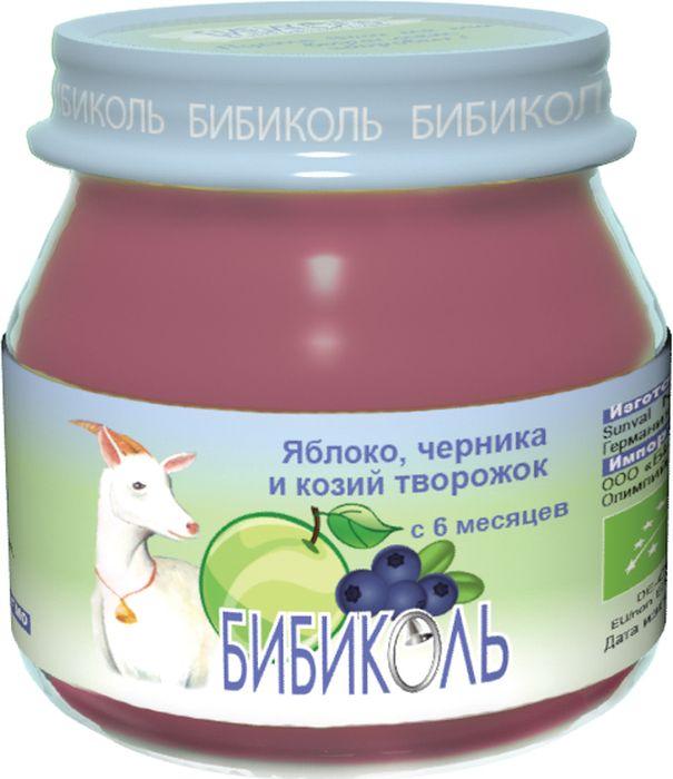 Бибиколь пюре яблоко, черника и козий творожок, с 6 месяцев, 80 г пюре мамако пюре яблоко и козий творожок с 6 мес 80 г