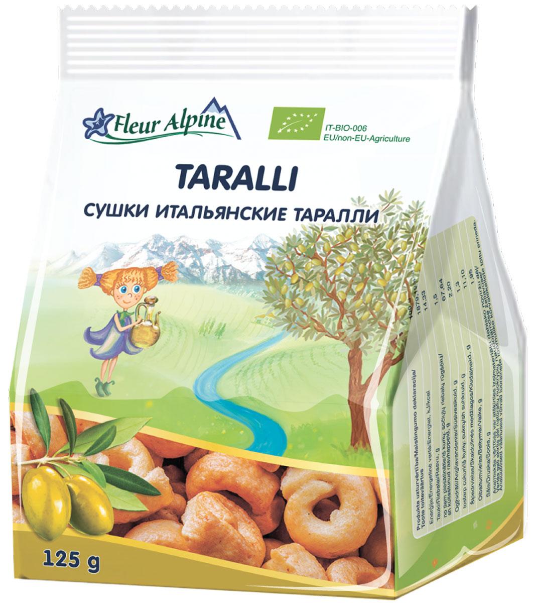 Fleur Alpine Organic Таралли сушки итальянские, 125 г ufeelgood organic pumpkin seeds органические семена тыквы 150 г