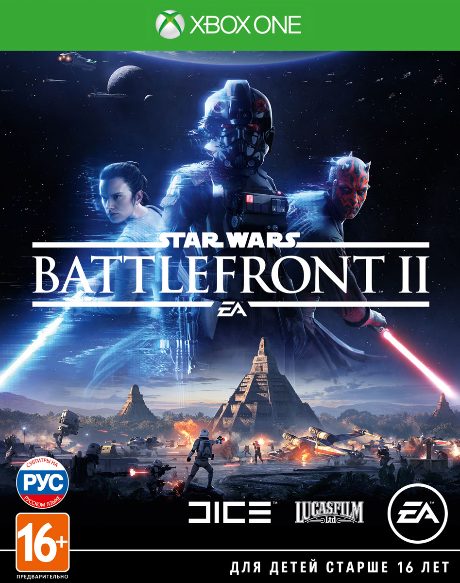 Zakazat.ru Star Wars: Battlefront 2 (Xbox One)