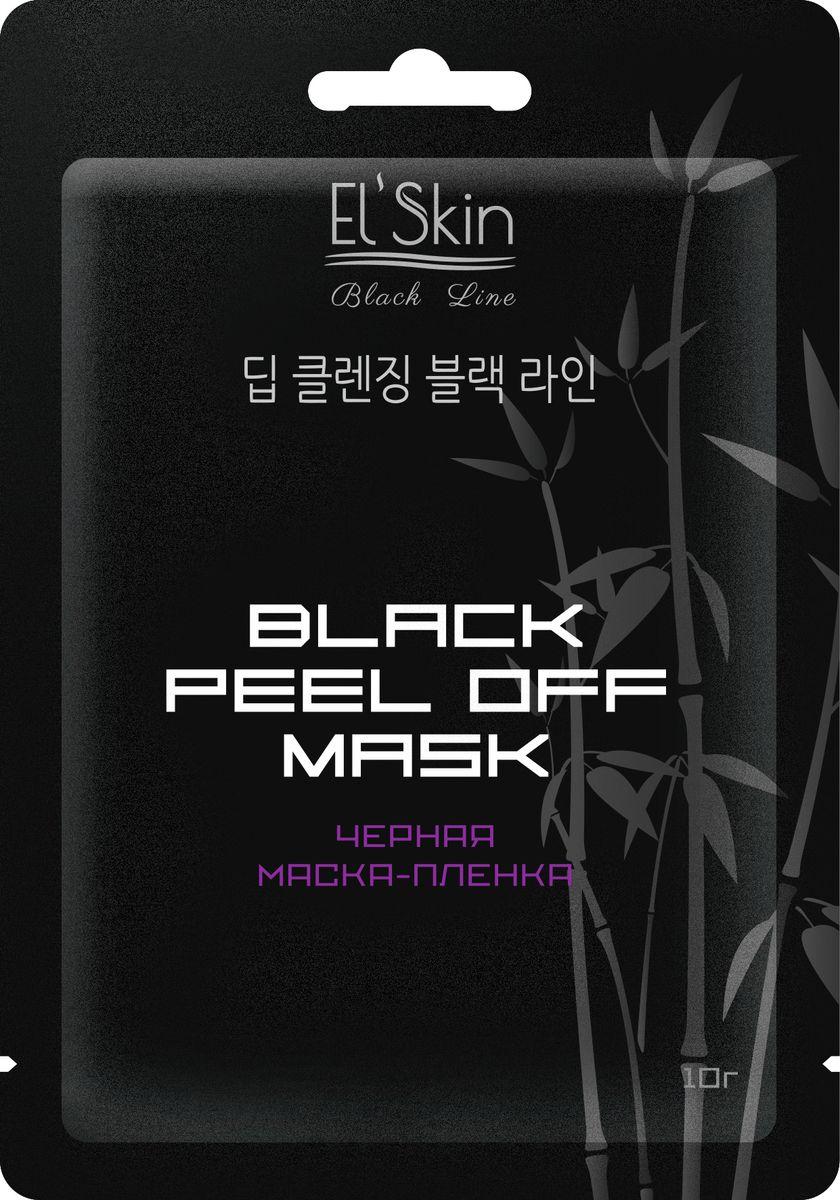 El Skin Набор Черная маска-пленка, 3 штES-910• Очищает и сужает поры, улучшает цвет лица• Выравнивает цвет и рельеф кожи• Уменьшает жирный блеск • Отшелушивает ороговевшие частицы Черная маска-пленка Элскин – это инновационный продукт, разработанный с помощью передовых косметологических технологий, действие которого позволяет качественно и надолго очистить лицо от сальных пробок и черных точек. Маска представляет собой гель, который после нанесения застывает, образуя плотную черную пленку, в результате чего получается максимальный контакт с кожей и глубокое проникновение активных компонентов. Маска отдает клеткам полезные минералы, вбирая в себя токсины и шлаки, в результате достигается эффект детоксикации и глубокого очищения пор. Уголь и натуральные экстракты оказывают быстрое воздействие на воспаленные участки кожи, предотвращают появление новых черных точек и комедонов. Маска защищает кожу от неблагоприятного действия окружающей среды, активизирует клеточный метаболизм, способствует сужению пор и обновлению клеток, успокаивает раздражения, выравнивает цвет лица и рельеф кожи. После применения маски кожа выглядит здоровой, ухоженной, красивой и гладкой! *Для нормальной и жирной кожи.