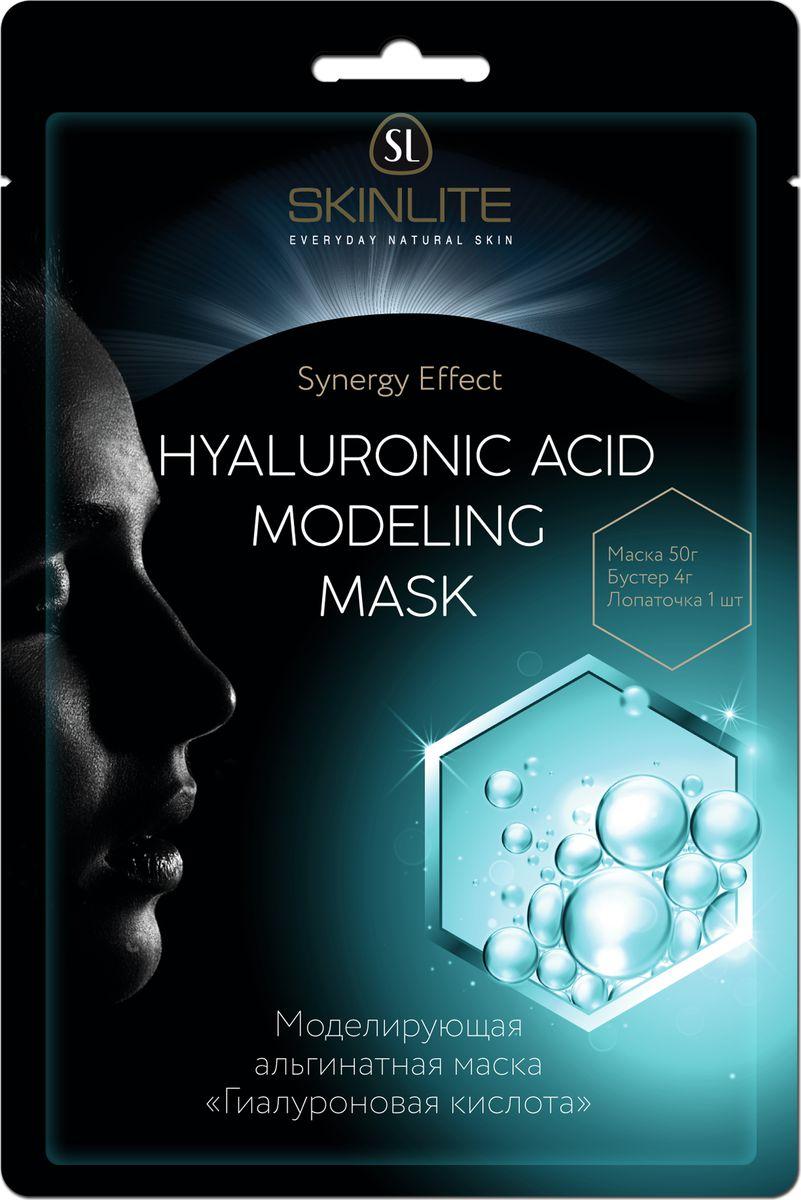 Skinlite Моделирующая альгинатная маска Гиалуроновая кислота , 67 гр67107721Моделирующая альгинатная маска Гиалуроновая кислота специально разработана для ухода за обезвоженной, увядающей кожей. Маска обладает увлажняющим эффектом, восстанавливает водный баланс, оказывает лифтинговый эффект, моделирует овала лица, разглаживает морщины, уменьшает поры, повышает тонус и эластичность кожи. Снимает следы усталости, улучшает цвет лица, обладает детоксицирующим действием, насыщает кожу микроэлементами. Активные компоненты: Альгинат натрия, гиалуроновая кислота, пантенол, экстракты ацеролы, шалфея, лаванды, розмарина, ромашки аптечной, лемонграсса, розы, гамамелиса вирджинского, экстракт ледяного гриба, витамины А, В1,В2, В3, В5, Н, В7,С,Е. Альгинат натрия - вытяжка из морских водорослей обладает уникальной способностью пластифицироваться, создавая максимально плотное прилегание к коже, благодаря чему достигается эффект глубочайшего проникновения активных компонентов маски. Альгинаты обладают множеством полезных свойств – ярко выраженным лифтинговым и увлажняющим действием, что обусловлено свойствами альгиновой кислоты.
