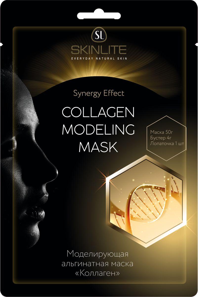 Skinlite Моделирующая альгинатная маска Коллаген 67 грC04312Моделирующая альгинатная маска Коллаген специально разработана для ухода за увядающей кожей с явными признаками старения. Применение маски способствует увлажнению, питанию и восстановлению кожи, укрепляет, повышает ее упругость, препятствует увяданию, моделирует овала лица, разглаживает морщины, уменьшает поры, повышает тонус и эластичность кожи. Маска восполняет запасы Коллагена в коже. В результате кожа подтягивается, становится более упругой, мелкие морщины разглаживаются. Активные компоненты: Альгинат натрия, гидролизованный Коллаген, гиалуроновая кислота, пантенол, экстракты ацеролы, шалфея, лаванды, розмарина, ромашки аптечной, лемонграсса, розы, гамамелиса вирджинского, экстракт ледяного гриба, витамины А, В1,В2, В3, В5, Н, В7,С,Е. Альгинат натрия - вытяжка из морских водорослей обладает уникальной способностью пластифицироваться, создавая максимально плотное прилегание к коже, благодаря чему достигается эффект глубочайшего проникновения активных компонентов маски. Альгинаты обладают множеством полезных свойств – ярко выраженным лифтинговым и увлажняющим действием, что обусловлено свойствами альгиновой кислоты.Почему именно моделирующие альгинатные маски Skinlite? • Во-первых, моделирующая альгинатная маска Skinlite – это удобный, Набор для быстрого приготовления профессиональной маски в домашних условиях. В Набор для процедуры входит уже готовый гель (1) оптимальной консистенции с точно рассчитанной концентрацией активных компонентов, в котором используется специальная очищенная вода. Бустер (2) – усилитель действия самой маски, который смешивается с гелем непосредственно перед процедурой, в результате чего активизируются действующие компоненты и достигается максимальный эффект. Также в комплект входит лопаточка для замешивания маски. • Во-вторых, моделирующие альгинатные маски Skinlite интенсивно увлажняют, повышают тонус и эластичность, насыщают минералами и кислородом, улучшают дыхание кожи, охла