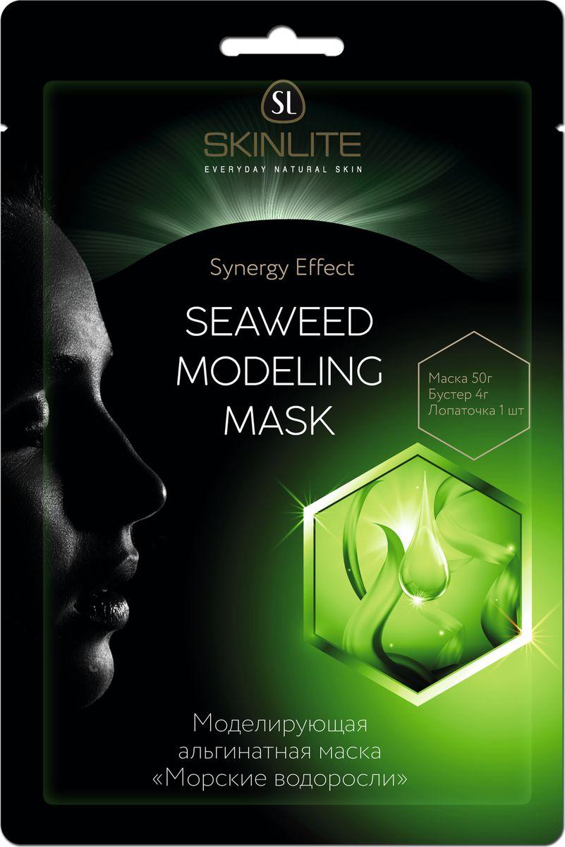 Skinlite Моделирующая альгинатная маска Морские Водоросли 67 грSL-289Моделирующая альгинатная маска Морские Водоросли специально разработана для ухода за увядающей истонченной кожей с явными признаками старения. Маска оказывает выраженное лифтинговое, нормализующее, увлажняющее и моделирующее действие, улучшает структуру кожи, восстанавливает ее тонус. Экстракты глубоководных водорослей компенсируют витаминную и минеральную недостаточность, ускоряют процессы регенерации, восстанавливают местный иммунитет, обладают детоксицирующими свойствами, заметно улучшают состояние кожи.Активные компоненты: Альгинат натрия, экстракт фукуса пузырчатого, гиалуроновая кислота, пантенол, экстракты ацеролы, шалфея, лаванды, розмарина, ромашки аптечной, лемонграсса, розы, гамамелиса вирджинского, экстракт ледяного гриба, витамины А, В1,В2, В3, В5, Н, В7,С,Е.Альгинат натрия - вытяжка из морских водорослей обладает уникальной способностью пластифицироваться, создавая максимально плотное прилегание к коже, благодаря чему достигается эффект глубочайшего проникновения активных компонентов маски. Альгинаты обладают множеством полезных свойств – ярко выраженным лифтинговым и увлажняющим действием, что обусловлено свойствами альгиновой кислоты.