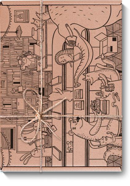 Секрет (подарочный комплект из 2 книг)