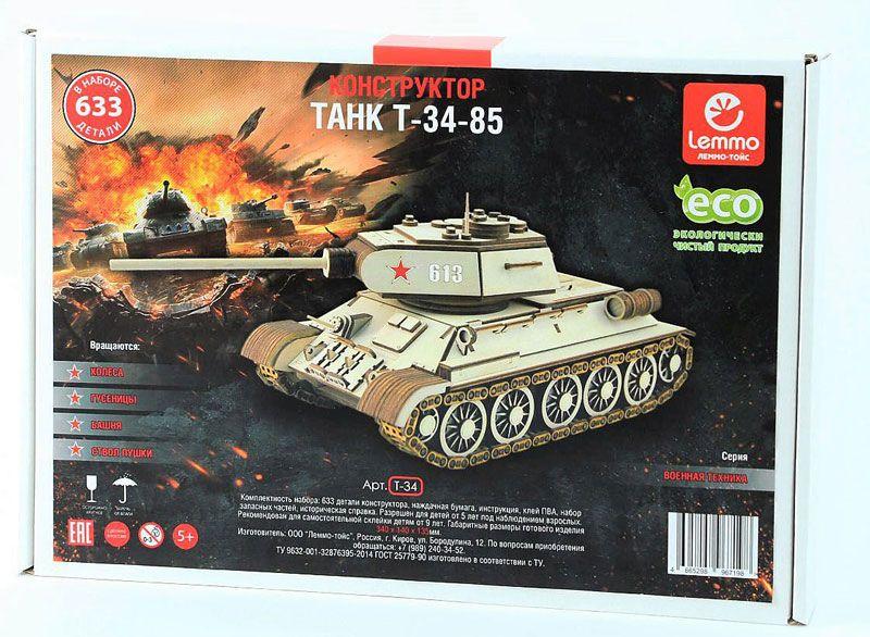 Lemmo Сборная деревянная модель Танк Т-34-85