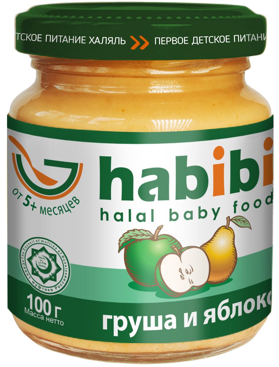 Нabibi пюре груша и яблоко без сахара, 100 г4610015300055Двухкомпонентные фруктовые пюре habibi - это пюре, которые производятся в соответствии с жестким требованиями халяль, касающимся производства продуктов питания. То, чем часто злоупотребляют некоторые производители - под строжайшим запретом. Статус habibi подтвержден документально, т.к. продукция сертифицирована в СДС Халяль. Наши пюре прекрасно подходят для начала прикорма. Благодаря нежной консистенции малышу будет легко кушать пюре, а специально отобранные сорта яблок и груш делают вкус продукта сладким даже без добавления сахара и приятным для ребенка. Состав пюре полностью натурален: в нем нет ГМО, крахмала и других загустителей, красителей, ароматизаторов, консервантов. habibi — первое детское питание халяль!Продукт изготовлен согласно ГОСТ 32218-2013. Рекомендуется для детей старше 5 месяцев.Пищевая ценность на 100 г продукта (средние значения): белки – 0,4 г., углеводы – 10,0 г., пищевые волокна – 1,8 г., калий – 130 мг.Рекомендации по употреблению: для детей старше 5 месяцев начинайте с 1 чайной ложки 2 раза в день, постепенно увеличивая порцию до 50-80 г в день к 6 месяцам. Перед употреблением необходимое количество подогреть до температуры кормления на водяной бане, перемешать. Повторно подвергать продукт термической обработке нельзя. Чтобы предотвратить повреждение банки, не используйте металлическую ложку. Не используйте, если у ребенка аллергия на какой-либо компонент в составе данного продукта.Не используйте продукт, если при открытии крышки не произошло щелчка! Внимание! При транспортировке может произойти нарушение герметичности упаковки. Попробуйте продукт перед кормлением ребенка.