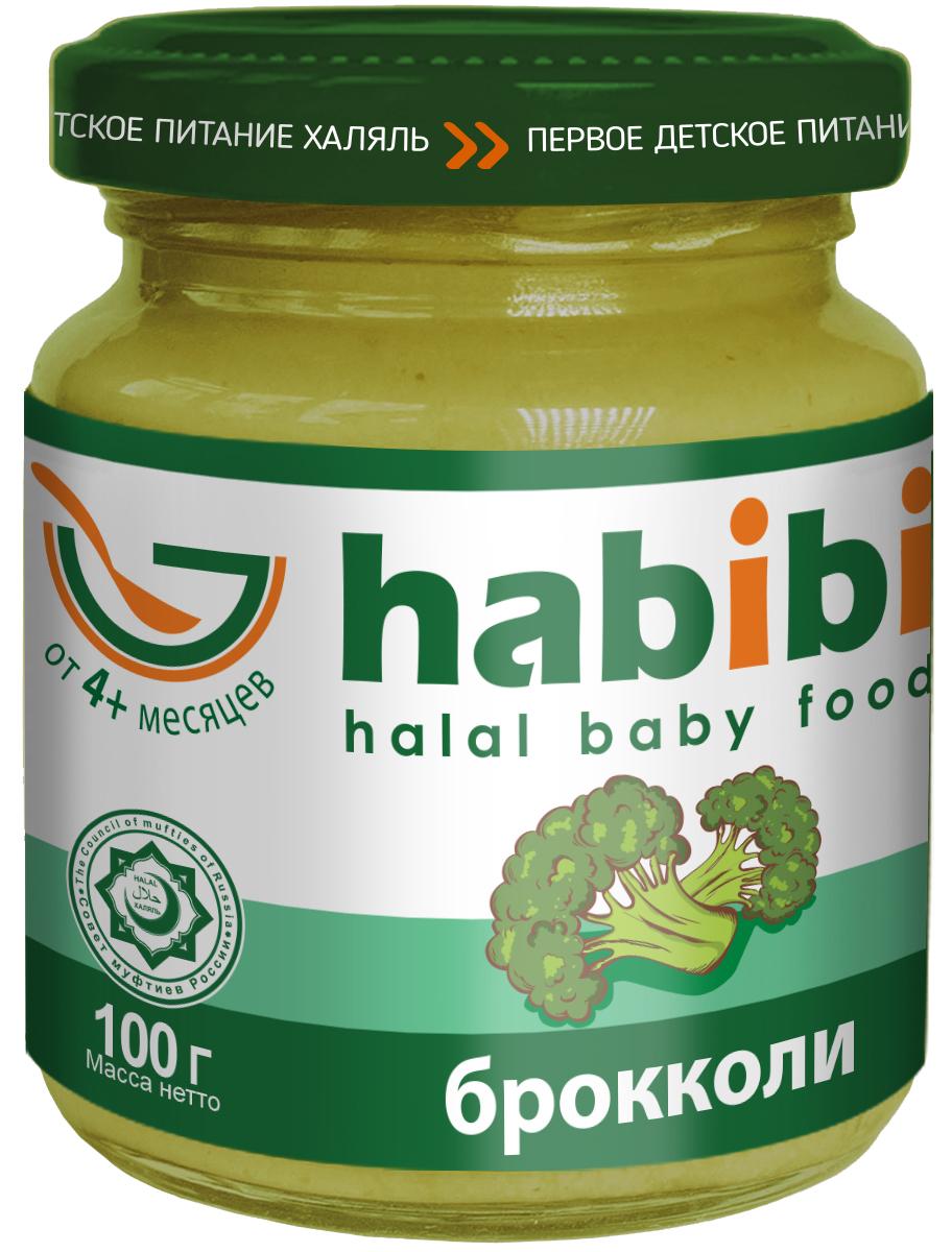 Нabibi пюре брокколи, 100 г тема пюре говядина с брокколи морковью и рисом 100 г