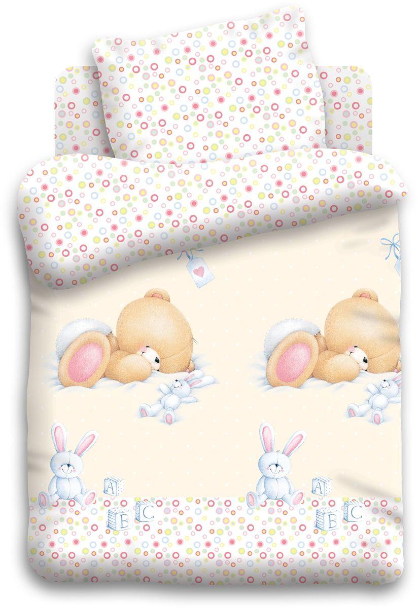 Forever Friends Комплект детского постельного белья Баюшки цвет желтый 3 предмета277991