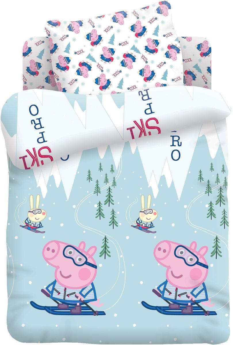 Свинка Пеппа Комплект детского постельного белья Джордж на лыжах цвет голубой 3 предмета403567