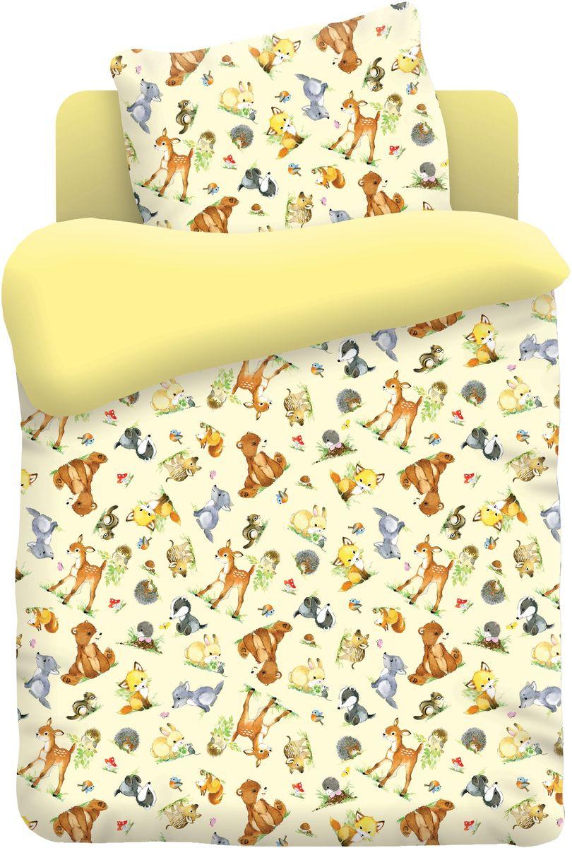 Непоседа Комплект детского постельного белья Лесные обитатели цвет желтый 3 предмета