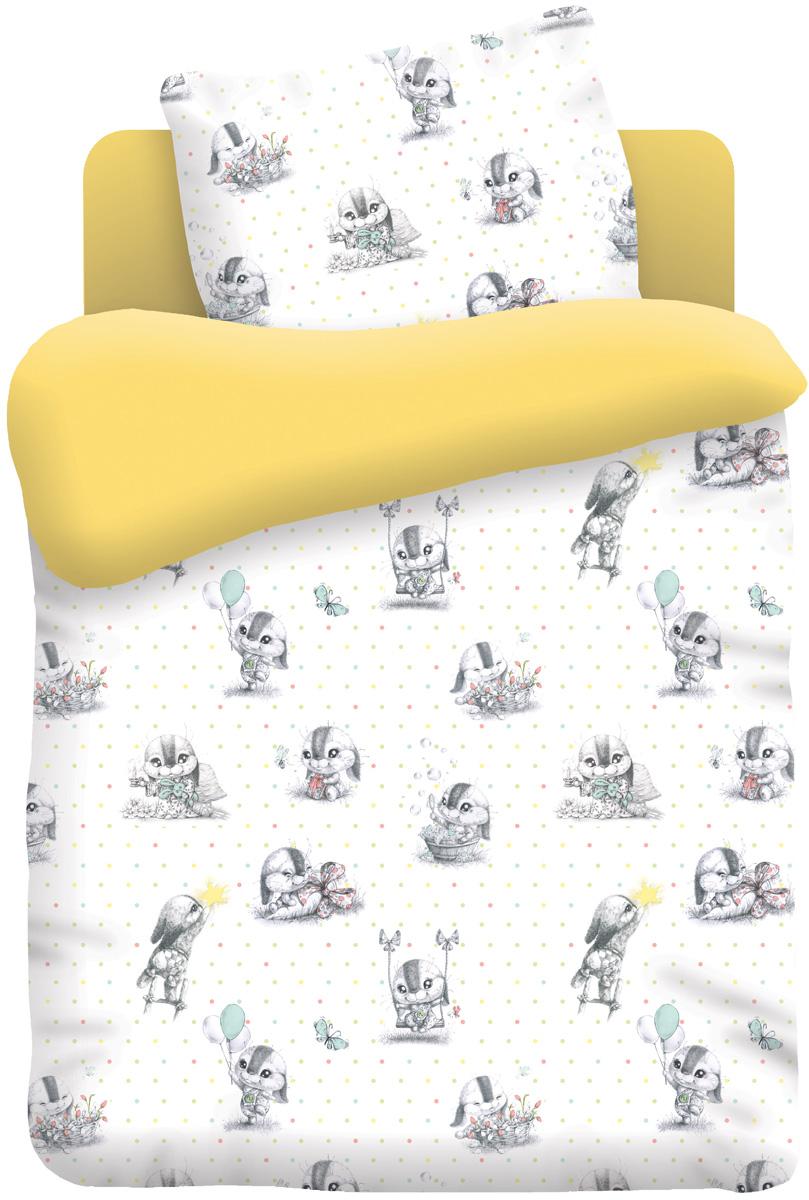 Непоседа Комплект детского постельного белья Зайчата 3 предмета370584Комплект детского постельного белья Непоседа Зайчата, состоящий из наволочки, простыни и пододеяльника, выполнен из натурального 100% хлопка. Пододеяльник и наволочка оформлены рисунком в виде прекрасного зайки.Хлопок - это натуральный материал, который не раздражает даже самую нежную и чувствительную кожу малыша, не вызывает аллергии и хорошо вентилируется. Такой комплект идеально подойдет для кроватки вашего малыша. На нем ребенок будет спать здоровым и крепким сном.