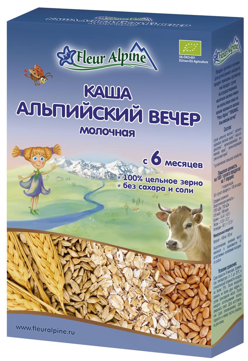 Fleur Alpine Organic Альпийский вечер каша молочная, с 6 месяцев, 200 г ufeelgood organic pumpkin seeds органические семена тыквы 150 г