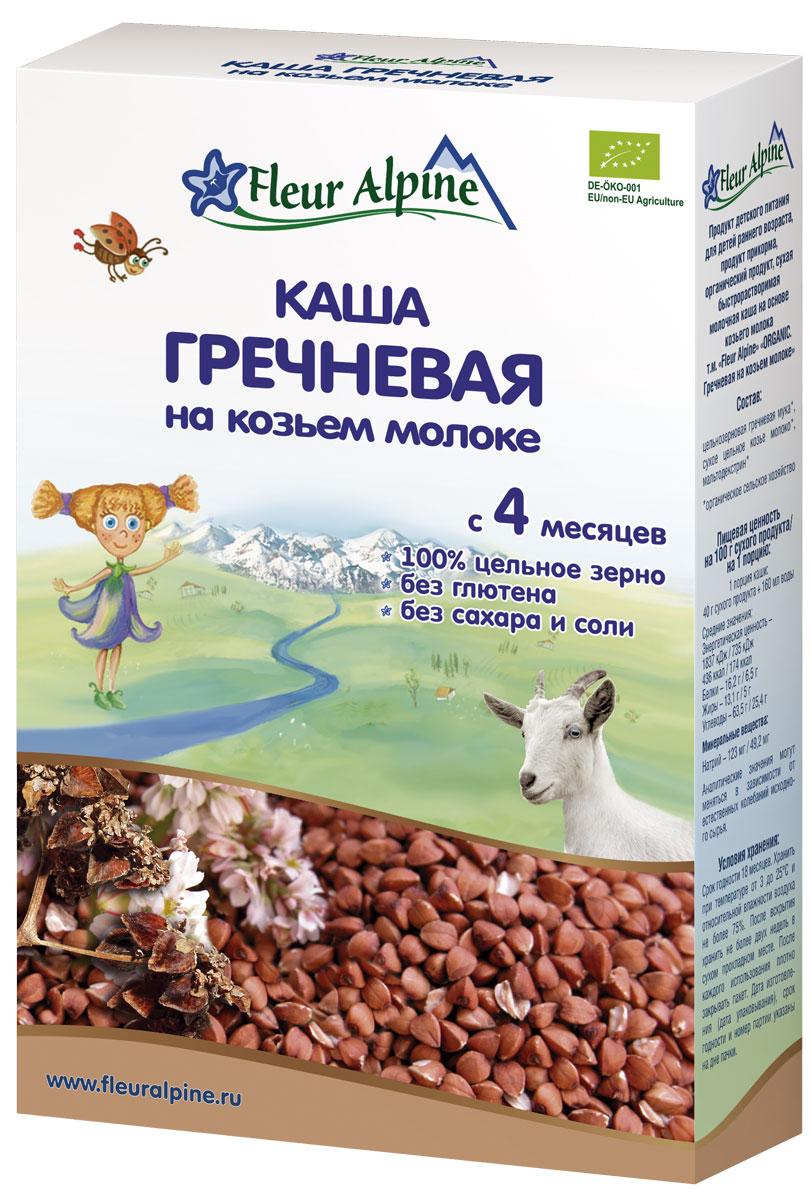 Fleur Alpine Organic каша на козьем молоке гречневая, с 4 месяцев, 200 г fleur alpine organic с какао печенье детское с 9 месяцев 150 г