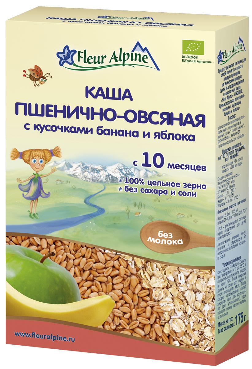 Fleur Alpine Organic каша пшенично-овсяная с кусочками банана и яблока, с 10 месяцев, 175 г хлебная смесь пшенично ржаной хлеб по домашнему
