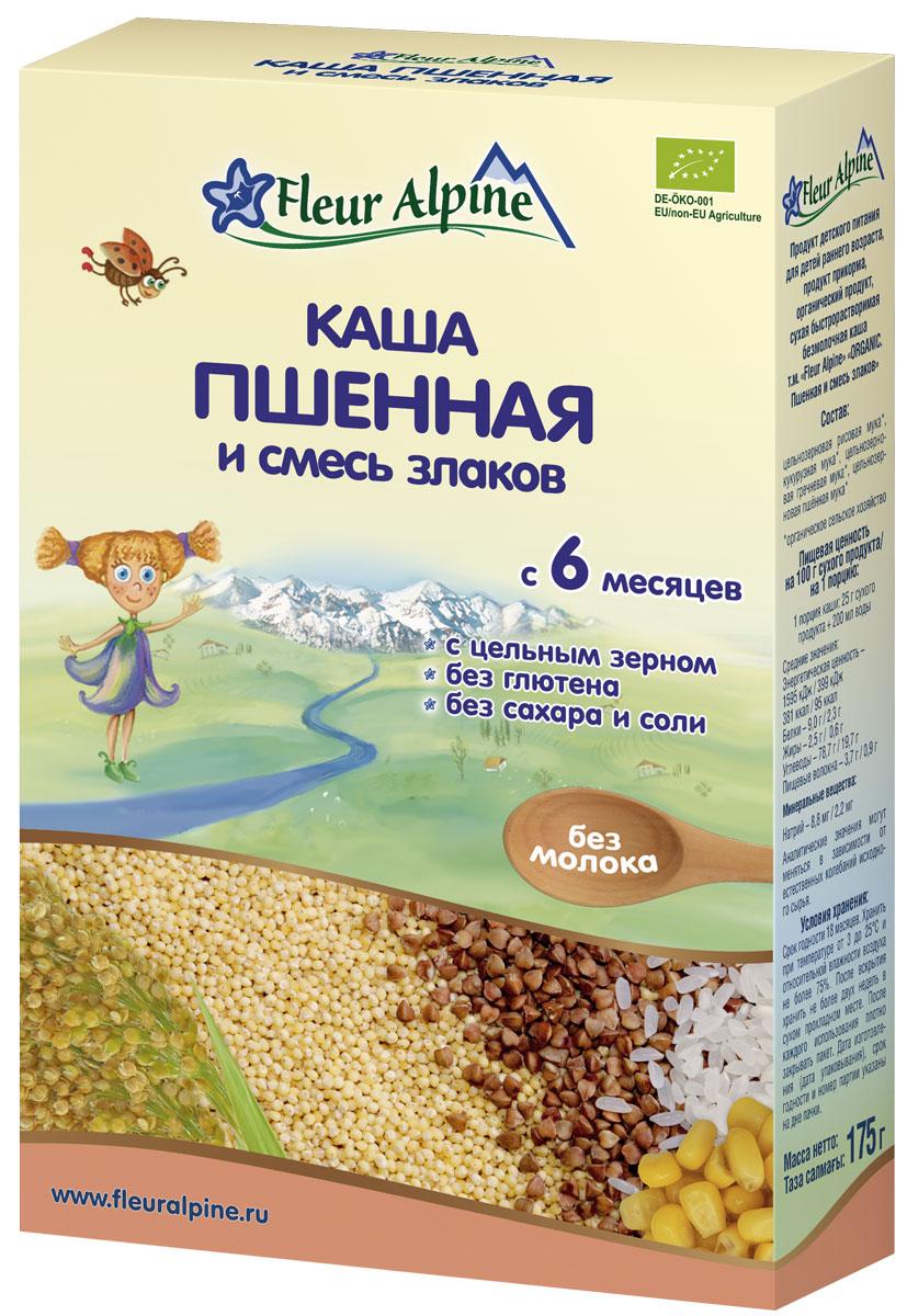 Fleur Alpine Organic каша безмолочная пшенная и смесь злаков, с 6 месяцев, 175 г fleur alpine organic с какао печенье детское с 9 месяцев 150 г