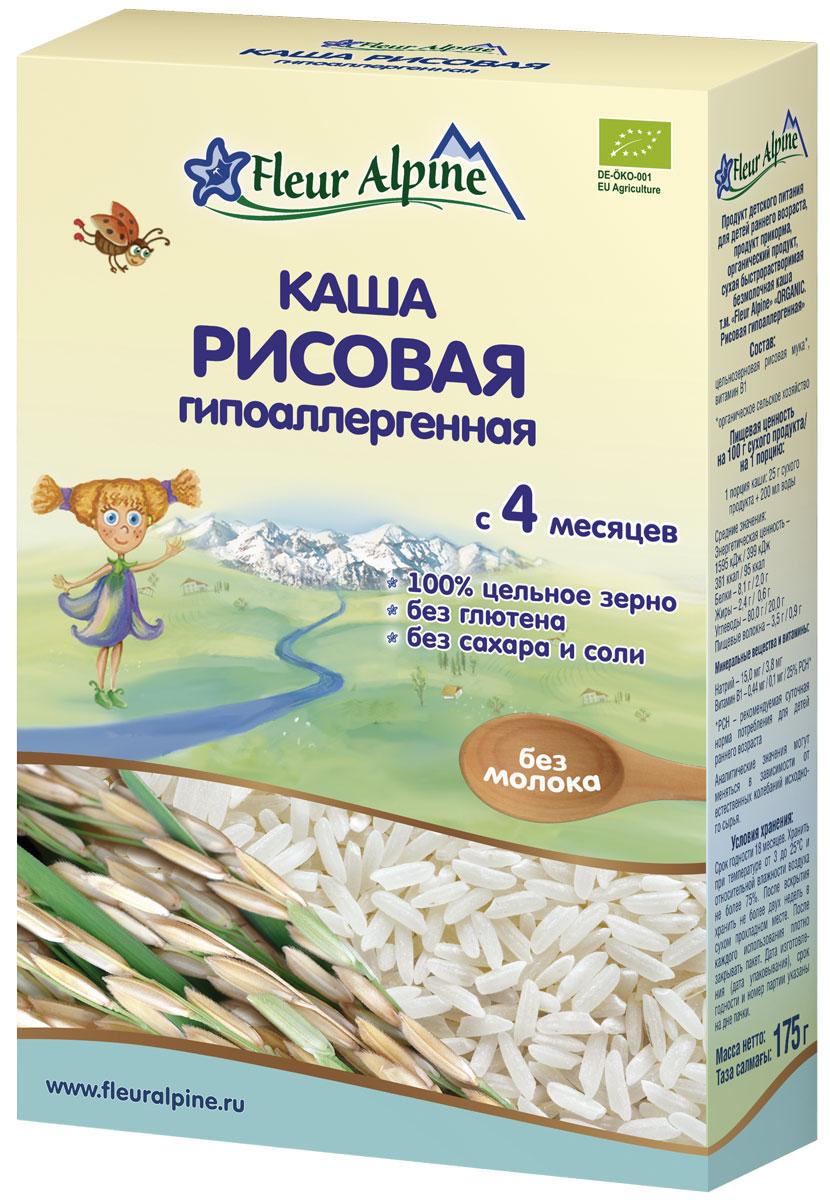 Fleur Alpine Organic каша безмолочная рисовая гипоаллергенная, с 4 месяцев, 175 г