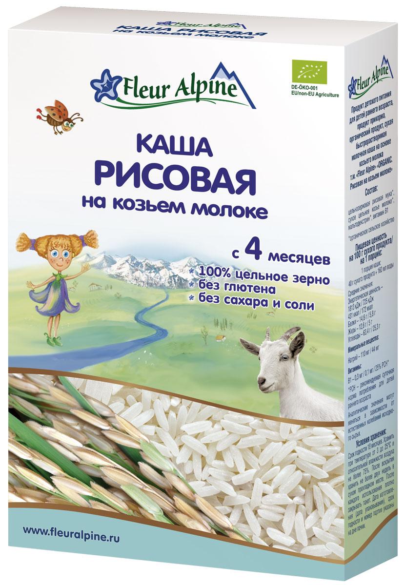Fleur Alpine Organic каша на козьем молоке рисовая, с 4 месяцев, 200 г ufeelgood organic pumpkin seeds органические семена тыквы 150 г