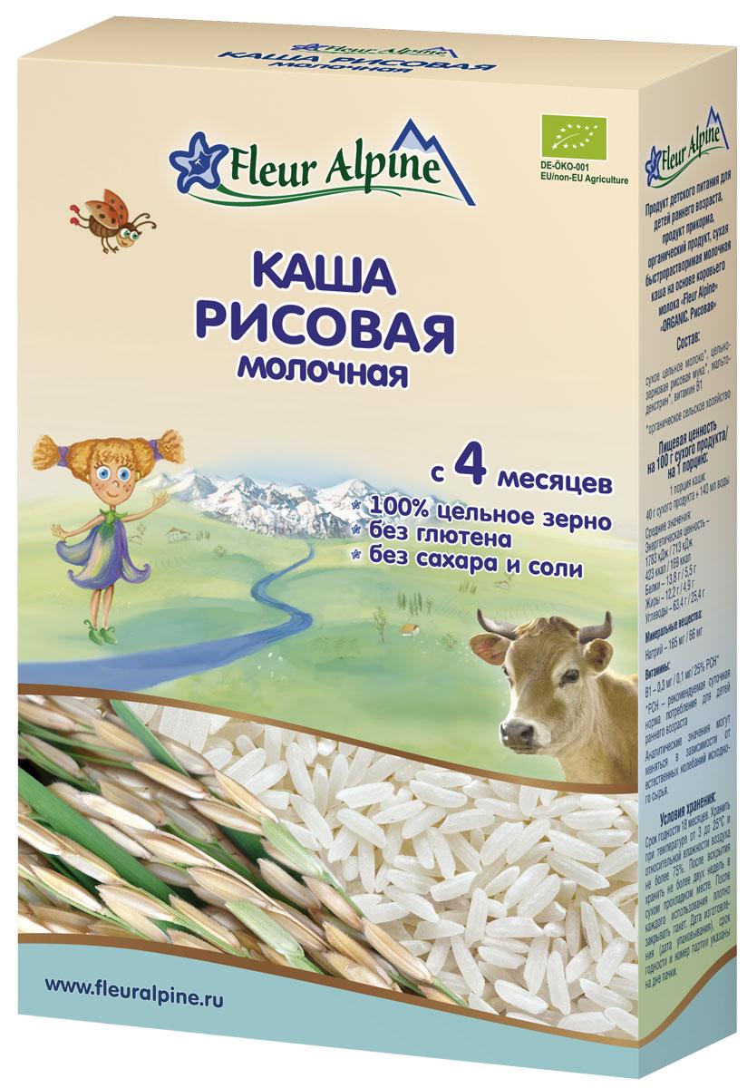 Fleur Alpine Organic каша молочная рисовая, с 4 месяцев, 200 г ufeelgood organic pumpkin seeds органические семена тыквы 150 г