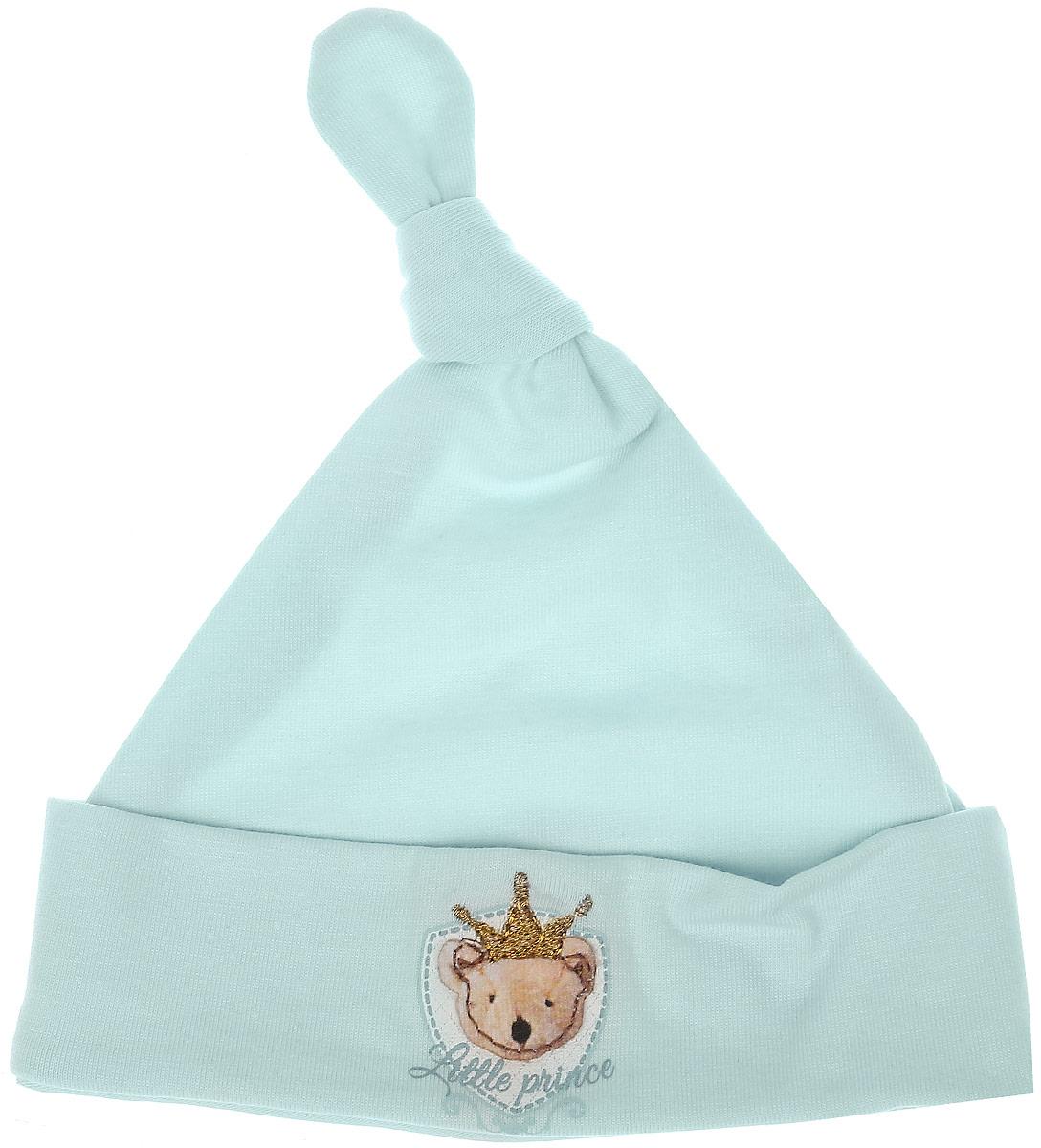 Шапочка для мальчика СовенокЯ Маленький принц, цвет: голубой. 34-598. Размер 5634-598Детская шапочка СовенокЯ изготовлена из натурального хлопка. Тонкая шапочка дополнена отворотом и длинным колпачком, завязанным в узел. Спереди имеется нашивка в виде мордочки мишки в короне. Уважаемые клиенты! Размер, доступный для заказа, является обхватом головы.