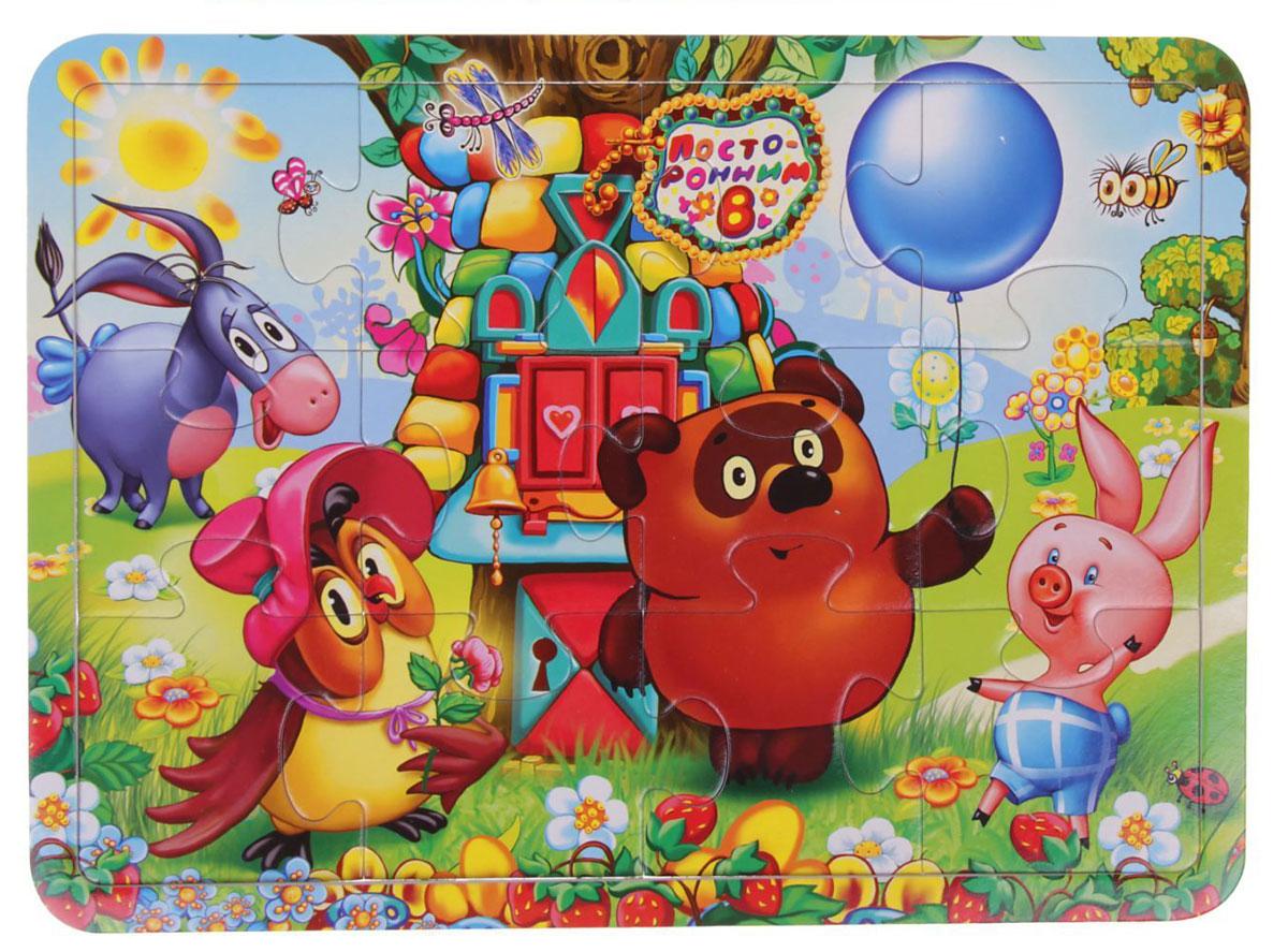 Умка Пазл для малышей Винни-Пух раскраски умка мозаика и наклейки винни пух