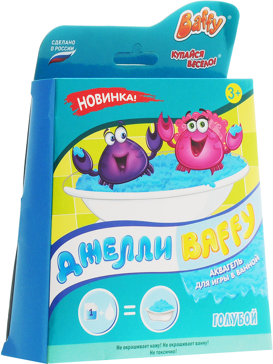 Baffy Набор средств для купания Джелли цвет голубойD0120_голубойНабор средств для купания Baffy Джелли сделает пребывание в ванне очень веселым.Купание превратится в интересную увлекательную игру с помощью аквагеля. Наблюдайте за волшебством: вода легко превращается в желе и обратно!Развивайте мелкую моторику у ребенка даже во время принятия ванны!