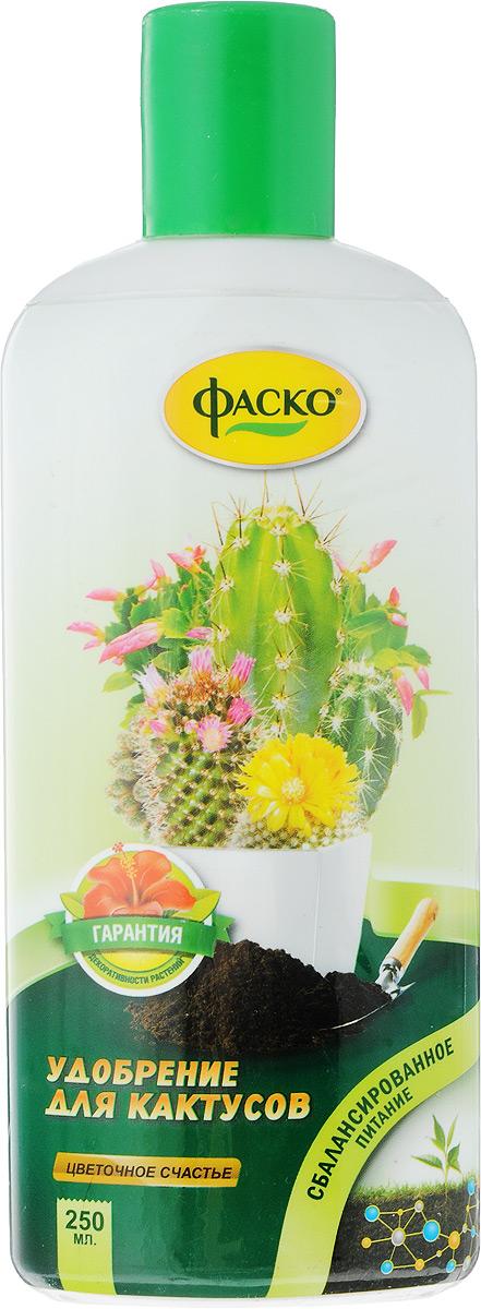 Удобрение минеральное Цветочное счастье, для кактусов, 250 мл ому цветочное серия элит буйские удобрения 3кг