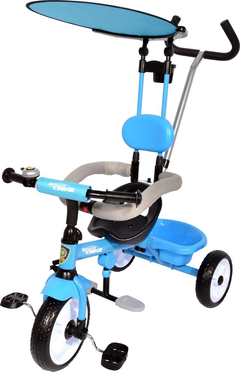 Navigator Велосипед трехколесный Lexus цвет голубой Т59697Т59697Трехколесный велосипед Navigator Lexus подойдет для малышей, которые только осваивают этот вид транспорта. Данная модель детского велосипеда имеет козырек от солнца. Также имеется управляющая ручка-толкатель и складная подножка, что удобно для эксплуатации велосипеда. Подножка нужна, чтобы ребенок мог ставить на нее ножки пока не может кататься сам. Родительская ручка съемная - когда ребенок сам научится кататься, ее можно убрать. Ребенок может держаться за руль и за специальный бортик, обитый мягкой тканью, который поможет ему удержаться на месте. Катание на велосипеде положительно влияет на физическую форму ребенка и улучшает координацию движений.
