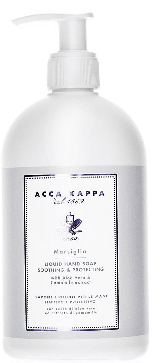 Acca Kappa Жидкое мыло для рук Marsiglia (Марсельское) с экстрактами Алое Вера и Ромашки 500 мл organic shop мыло жидкое барбадосское алоэ 500 мл