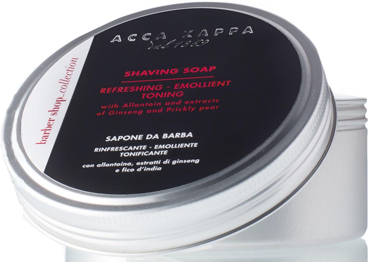Acca Kappa Мыло для бритья 250 мл853513Мыло для бритья, богатое тонизирующими и успокаивающими натуральными компонентами. Высокое содержание глицерина и растительных масел гарантирует эффективное увлажнение кожи, улучшая скольжение лезвия и делая бритье комфортным. Мята и ментол в составе придают коже приятное ощущение свежести и тонизируют ее.